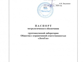 pasport-1