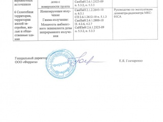 pasport-7